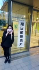 し〜ちゃん 公式ブログ/【2020東京都知事選挙】〜♪ 画像1