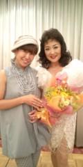 し〜ちゃん 公式ブログ/☆沖縄から〜♪ 画像2