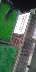 し〜ちゃん 公式ブログ/�宮崎県を訪れて… 画像1
