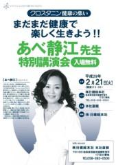 し〜ちゃん 公式ブログ/明後日は、岐阜県羽島市〜♪ 画像1