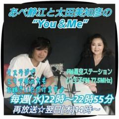 し〜ちゃん 公式ブログ/今夜は《リスラジ》でFM 星空ステーション ( 八王子FM 77.5MHZ)  画像1