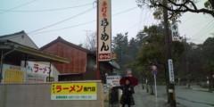 し〜ちゃん 公式ブログ/知らなかった名店〜♪ 画像1