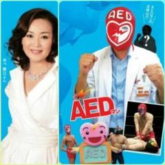 し〜ちゃん 公式ブログ/【AED】〜♪ 画像1