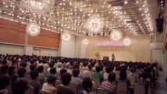し〜ちゃん 公式ブログ/�今日の、講演会〜♪ 画像3
