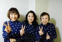 し〜ちゃん 公式ブログ/忘年会〜新年会〜♪ 画像2