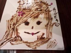 こち亀子 公式ブログ/いい気持ち 画像1