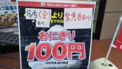 こち亀子 公式ブログ/今から 画像2