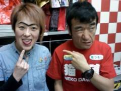 こち亀子 公式ブログ/おはようございます 画像1