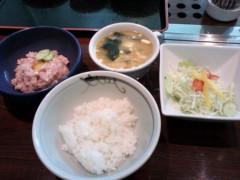 こち亀子 公式ブログ/お疲れ様です! 画像1