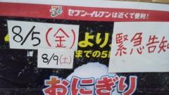 こち亀子 公式ブログ/今から 画像1
