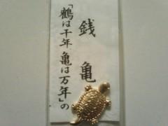 こち亀子 公式ブログ/すぐる君 画像1