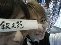 こち亀子 公式ブログ/まーひー 画像2