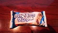 こち亀子 公式ブログ/ご飯 画像3