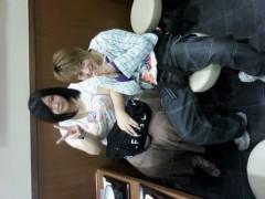 こち亀子 公式ブログ/できました!  画像2
