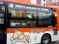 こち亀子 公式ブログ/ハチ公バス 画像2