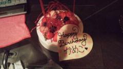 こち亀子 公式ブログ/誕生日 画像1
