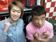 こち亀子 公式ブログ/ラジオ終わりました 画像1