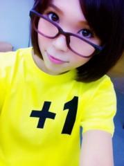 土岐麻梨子 公式ブログ/24時間テレビ★チャリティーイベント。 画像1