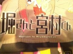 長倉正明 公式ブログ/しゃっくりが止まヒックらない 画像1