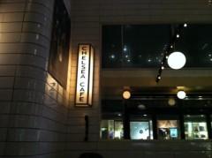 長倉正明 公式ブログ/よよいのよい 画像1