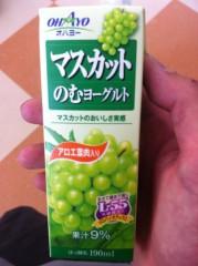 長倉正明 公式ブログ/三回目(^O 画像1