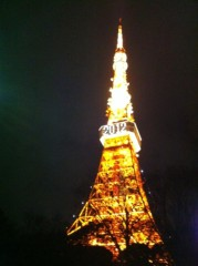 長倉正明 公式ブログ/2012年がやってきた 画像1