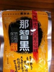 長倉正明 公式ブログ/黒アメ 画像1