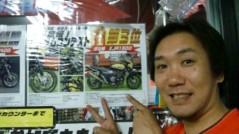 田島茂樹 公式ブログ/マジッすか!? 画像3