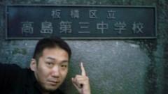 田島茂樹 公式ブログ/ホタルの棲むまち in 板橋区 画像1