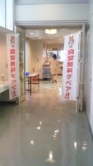 田島茂樹 公式ブログ/「ゴーストママ捜査線〜僕とママの不思議な100日」オールアップ 画像2