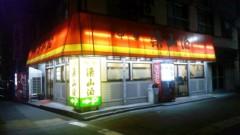 田島茂樹 公式ブログ/梁山泊再訪 画像1