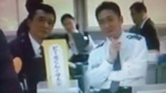 田島茂樹 公式ブログ/「ゴーストママ」桜田警察署 生活安全課 画像1
