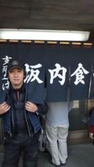 田島茂樹 公式ブログ/福島ツーリング一日目 画像1