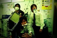 鶴田亮介 公式ブログ/愉快な仲間たち 画像1