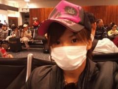 鶴田亮介 公式ブログ/ハワイよありがとう★ 画像1