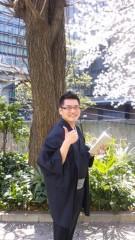 三宅健太 公式ブログ/新年度 画像1