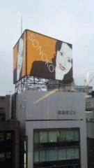 なおみ(チックタックブーン) 公式ブログ/美白の女王が 画像1