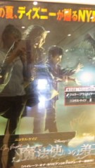 なおみ(チックタックブーン) 公式ブログ/魔法使いの弟子 画像1