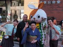 なおみ(チックタックブーン) 公式ブログ/先日 画像1