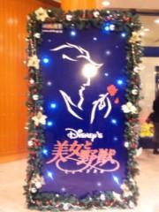 なおみ(チックタックブーン) 公式ブログ/メリークリスマス 画像2