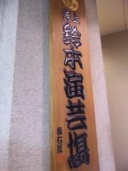 なおみ(チックタックブーン) 公式ブログ/こちらに 画像1