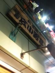 なおみ(チックタックブーン) 公式ブログ/上 画像1