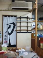 なおみ(チックタックブーン) 公式ブログ/刀 画像1