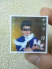 なおみ(チックタックブーン) 公式ブログ/ナッツ 画像1