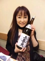 なおみ(チックタックブーン) 公式ブログ/ジョッシー 画像2