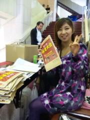 なおみ(チックタックブーン) 公式ブログ/2010-11-26 22:27:57 画像1