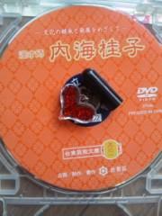 なおみ(チックタックブーン) 公式ブログ/あたしゃ昭和13年から… 画像1
