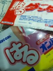 なおみ(チックタックブーン) 公式ブログ/寒くなりましたね 画像1