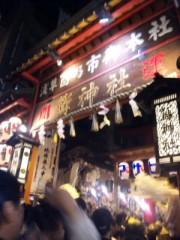 なおみ(チックタックブーン) 公式ブログ/きらびやか 画像1