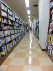 なおみ(チックタックブーン) 公式ブログ/カフェ 画像1